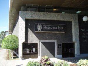 costa-rica-san-jose-il-museo-del-jade-di-san-jose