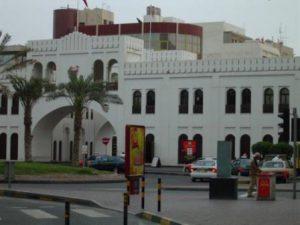 Bahrein Manama Bab el-Bahrain Souk