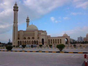 Bahrein Manama La Grande Moschea Al-Fateh