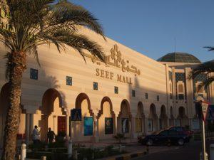 Bahrein Manama Seef Mall