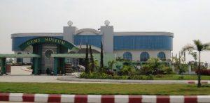 Birmania Naypyidaw Il Museo delle gemme