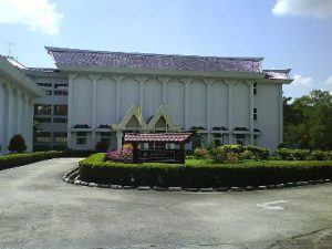 Brunei Bandar Seri Begawan Il Museo Malay Technology