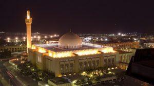 Emirato del Kuwait Madinat al-Kuwait Grand Mosque