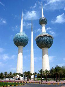 Emirato del Kuwait Madinat al-Kuwait Kuwait Towers