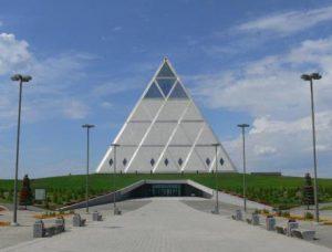 Kazakistan Astana Il Palazzo della Pace