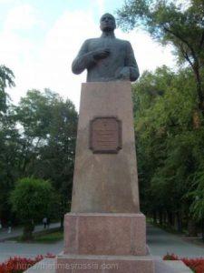 Parco Panfilov