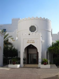 Oman Mascate Bait Al Zubair