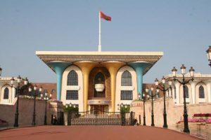 Oman Mascate Il Palazzo reale Qasr Al Alam