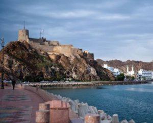 Oman Mascate La Fortezza di Al Jalali