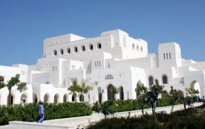 Oman Mascate Royal Opera House