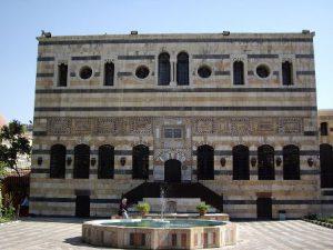 Siria Damasco Il Palazzo Azm