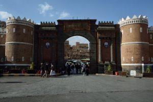 Yemen Sana'a Bab Al-Yamen