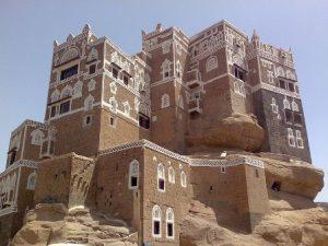 Yemen Sana'a Dar Al Hajar