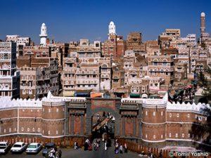 Yemen Sana'a Old City