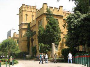 libano beirut L'Università Americana di Beirut