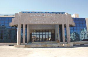palestinese ramallah Il Palazzo culturale di Ramallah