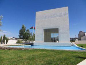 palestinese ramallah La Tomba di Arafat