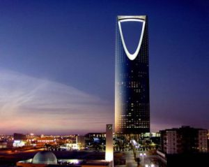Arabia Saudita Riyad Kingdom Centre