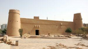 Arabia Saudita Riyad La Fortezza di Masmak