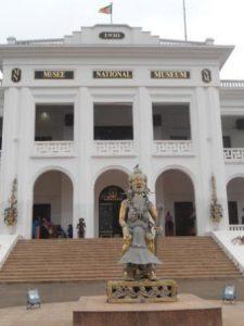 Camerun Yaoundé Il Museo nazionale di Yaoundé