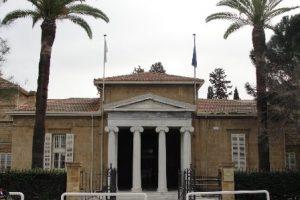 Cipro Nicosia Il Museo archeologico