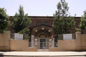 Eritrea Asmara Il Museo Nazionale dell'Eritrea