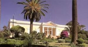 Eritrea Asmara Il Palazzo del Governatore di Asmara