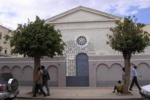 Eritrea Asmara La Sinagoga di Asmara