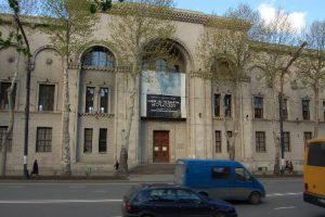 Georgia Tbilisi Il Museo Nazionale georgiano