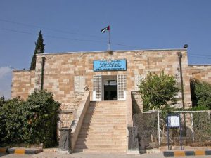 Giordania Amman Il Museo Archeologico Giordano