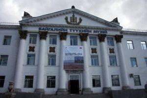 Mongolia Ulan Bator Il Museo Della Storia Mongola
