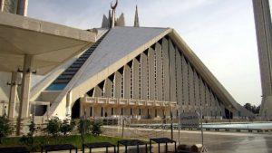 Pakistan Islamabad La Moschea Faysal
