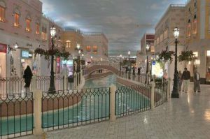 Qatar Doha Villaggio Shopping Mall
