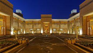 Tagikistan Dushanbe Ismaili Centres