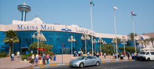 abu dhabi Emirati Arabi Uniti Marina Mall