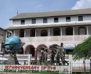 Liberia Monrovia Il Museo Nazionale della Liberia