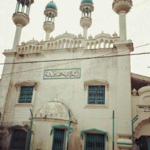 Liberia Monrovia La Moschea Centrale Matadi di Monrovia