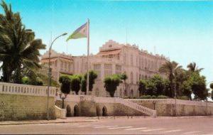 Repubblica di Gibuti Gibuti Il Palazzo Presidenziale di Gibuti