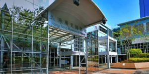 hong-kong-il-museo-della-storia-di-hong-kong