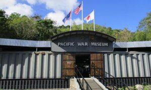 isola-di-guam-hagatna-il-museo-della-guerra-del-pacifico-di-hagatna