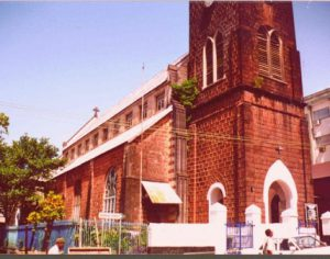 Sierra Leone Freetown La Cattedrale St. George di Freetwon