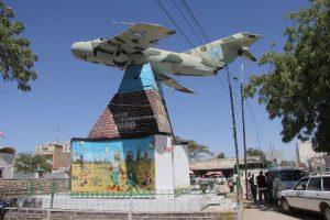 Somaliland Hargheisa Il Memoriale della Guerra di Hargheisa