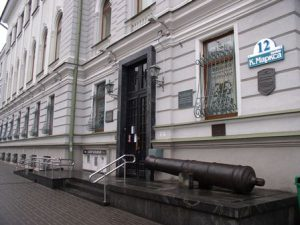 Bielorussia Minsk Il Museo Nazionale della Storia Bielorussa