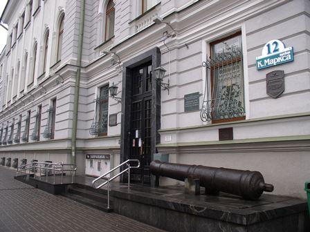 Cosa vedere e fare a Minsk