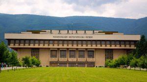 bulgaria-sofia-il-museo-nazionale-storico-della-bulgaria