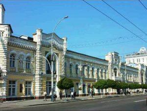 Moldavia-Chișinau-Il-Municipio-di-Chisinau.jpg