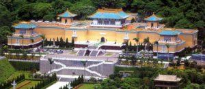 taiwan-taipei-il-museo-del-palazzo-nazionale-di-taipei