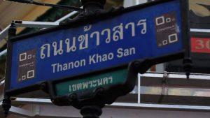 tailandia-bangkok-thanon-khaosan